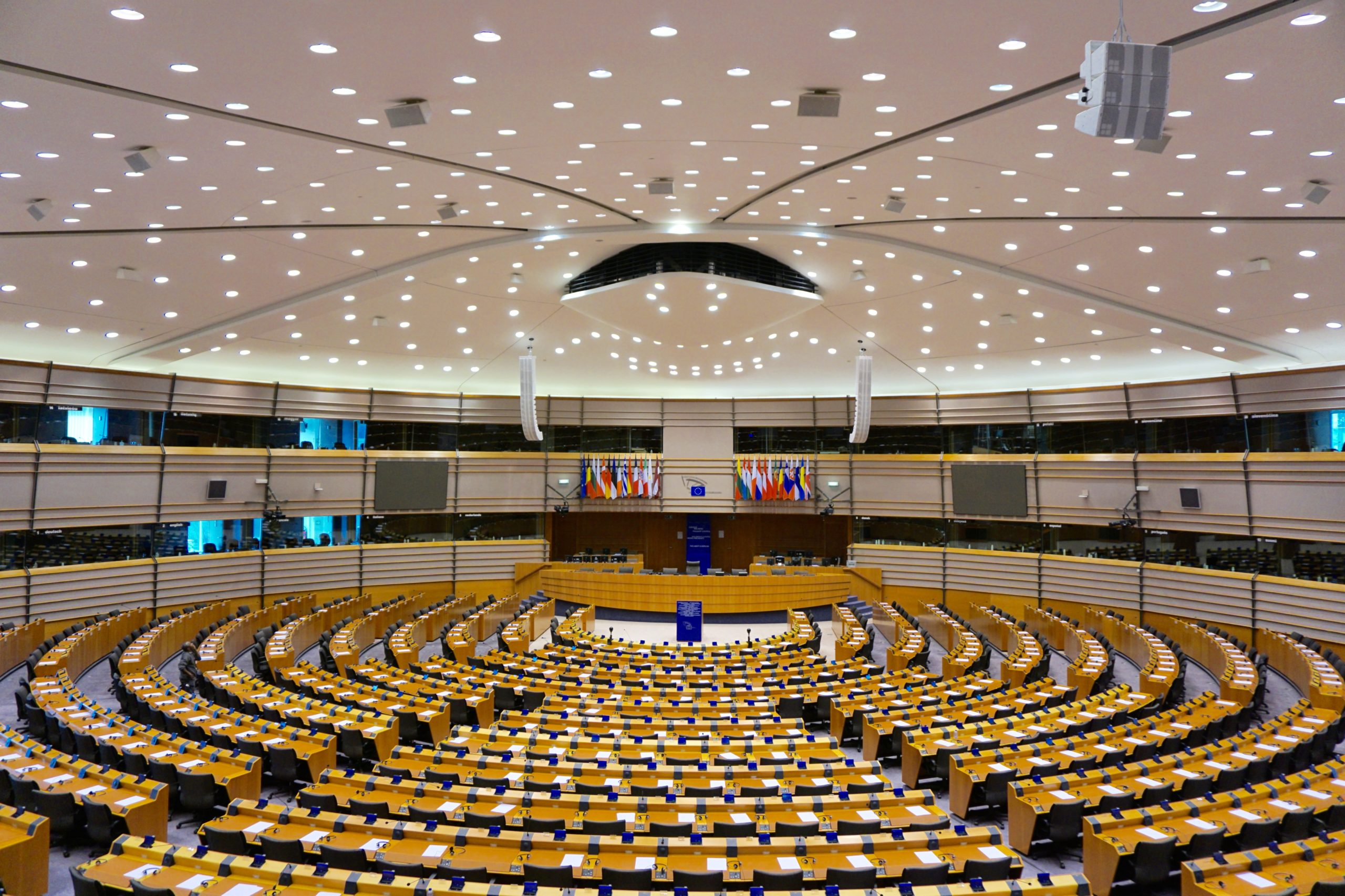 auditorium building europe hall brussels parliament 743555 pxhere scaled 1