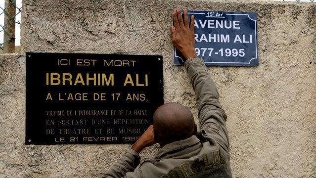 Ibrahim Ali