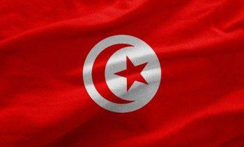 flag-896891__340.jpg